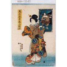 Utagawa Yoshitora: 「見立忠臣蔵三段目」「早野勘平」 - Tokyo Metro Library