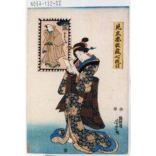 Utagawa Yoshitora: 「見立忠臣蔵七段目」「由良之介」 - Tokyo Metro Library
