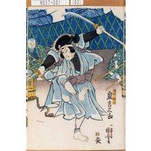 Utagawa Kuniyoshi: 「剣沢団七 嵐吉三郎」 - Tokyo Metro Library