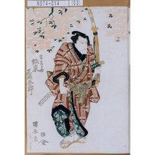 Utagawa Kuniyasu: 「雷鶴之助 坂東三津五郎」 - Tokyo Metro Library