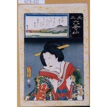 Utagawa Kunisada: 「見立六歌仙 いわ藤」 - Tokyo Metro Library