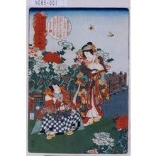 Utagawa Kunisada II: 「釈迦八相記今様写絵一」 - Tokyo Metro Library