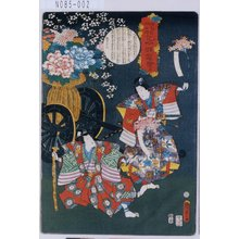 Utagawa Kunisada II: 「釈迦八相記今様写絵十五」 - Tokyo Metro Library