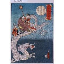 Utagawa Kunisada II: 「釈迦八相記今様写絵二十一」 - Tokyo Metro Library