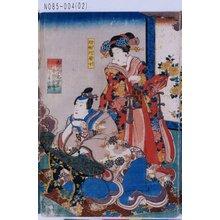 Utagawa Kunisada: 「悉陀太子霊夢に普賢菩薩の見えたまふの図」 - Tokyo Metro Library