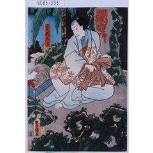 Utagawa Kunisada: 「悉陀太子」 - Tokyo Metro Library
