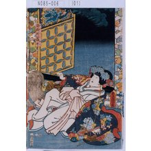 Utagawa Kunisada: 「耶輸陀羅女」 - Tokyo Metro Library