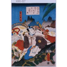 Utagawa Kunisada: 「悉陀太子に別れて車匿力なく/\立帰る図」「舎人車匿」 - Tokyo Metro Library