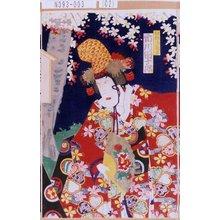 Utagawa Kunisada III: 「白拍子花子 市川団十郎」 - Tokyo Metro Library