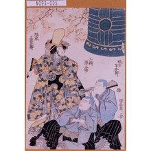 Utagawa Kuniyasu: 「坂東三津五郎」「三枡源之助」「坂田半五郎」 - Tokyo Metro Library