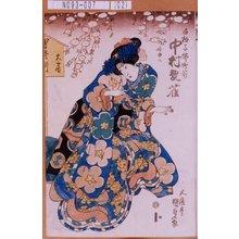 Utagawa Kunisada: 「白拍子仏御前 中村翫雀」 - Tokyo Metro Library