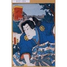 Utagawa Kunisada: 「東海道五十三次之内 戸塚藤沢間 吉田橋 松若」 - Tokyo Metro Library