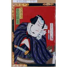 Toyohara Kunichika: 「かつ鹿十左衛門 中村翫雀」 - Tokyo Metro Library