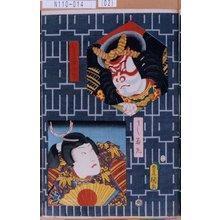 Utagawa Kunisada: 「むさし坊弁慶」「うし若丸」 - Tokyo Metro Library