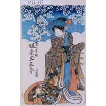 Utagawa Kunisada: 「葛の葉姫 坂東玉三郎」 - Tokyo Metro Library