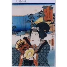 Utagawa Kunisada: 「東海道五十三次之内 大津 又平女房おとく」 - Tokyo Metro Library