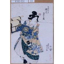 Utagawa Kunisada: 「傾城かつらき 瀬川菊之丞」 - Tokyo Metro Library