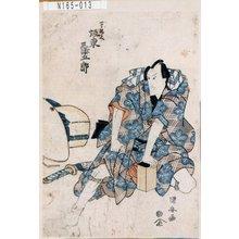 Utagawa Kuniyasu: 「一寸徳兵衛 坂東三津五郎」 - Tokyo Metro Library