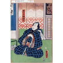 Utagawa Kunisada: 「黒手組助六」 - Tokyo Metro Library