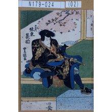 Utagawa Toyoshige: 「五右衛門 坂東簑助」 - Tokyo Metro Library