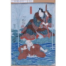 Utagawa Kuniyoshi: 「月本遠州」 - Tokyo Metro Library