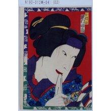 Toyohara Kunichika: 「お利江 沢村田之助」 - Tokyo Metro Library