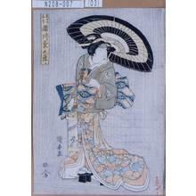 Utagawa Kuniyasu: 「奥女中飛鳥 瀬川菊之丞」 - Tokyo Metro Library