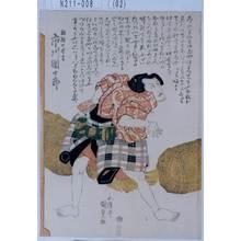 Utagawa Kunisada: 「放駒の長吉 市川団十郎」 - Tokyo Metro Library