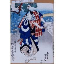 歌川国貞: 「幡すゐ長兵衛 松本幸四郎」 - 東京都立図書館