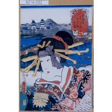 Utagawa Kunisada: 「東海道五十三次之内 吉田之駅 夕霧」 - Tokyo Metro Library