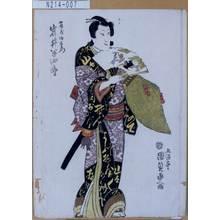 Utagawa Kunisada: 「藤屋伊左衛門 岩井半四郎」 - Tokyo Metro Library