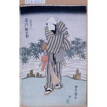 Utagawa Toyokuni I: 「山家や清兵へ 市川鰕十郎」 - Tokyo Metro Library