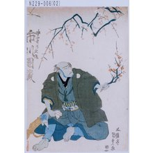 Utagawa Kunisada: 「野崎乃久作 市川団蔵」 - Tokyo Metro Library