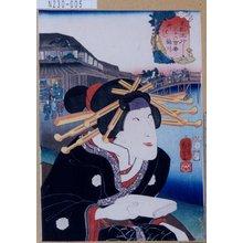 Utagawa Kuniyoshi: 「東都流行三十六会席 柳ばし 梅川」 - Tokyo Metro Library