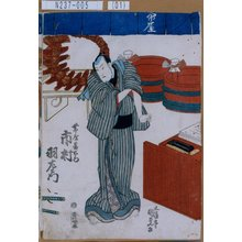 Utagawa Kunisada: 「帯屋長右衛門 市村羽左衛門」 - Tokyo Metro Library