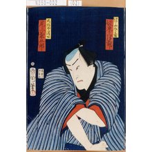 Toyohara Kunichika: 「げいしやみよ吉 坂東三津五郎」「大松や清七 尾上菊五郎」 - Tokyo Metro Library