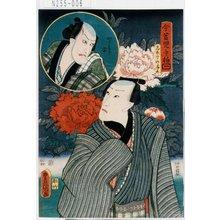 Utagawa Kunisada: 「今昔児手柏 一」「しほ☆の与三」「かうもり安」 - Tokyo Metro Library