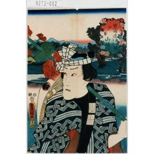 Utagawa Kunisada: 「東海道藤沢平塚間」「四ツ家」「山帰り」 - Tokyo Metro Library