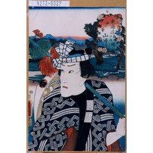 Utagawa Kunisada: 「東海道藤沢平塚間」「四つ家」「山帰り」 - Tokyo Metro Library