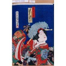 Toyohara Kunichika: 「禿たより 沢村訥升」 - Tokyo Metro Library