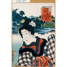Utagawa Kunisada: 「東海道五十三次之内 戸塚藤沢間 鉄炮阪 三日月おせん」 - Tokyo Metro Library