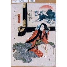 Utagawa Kuniyoshi: 「三日月おせん」 - Tokyo Metro Library