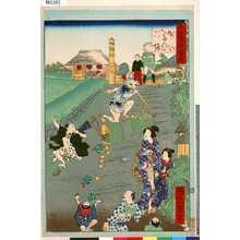 一景: 「東京名所三十六戯撰」 「九たん坂」 - 東京都立図書館