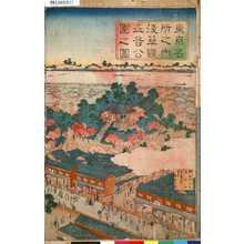 探景: 「東京名所之内浅草観世音公園之図」 - Tokyo Metro Library