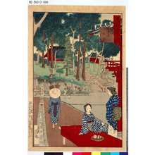 Kobayashi Kiyochika: 「武藏百景之内」 「目黒不動」 - Tokyo Metro Library