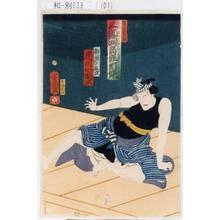 Ochiai Yoshiiku: 「第二番目 三題咄高座新作」「和国ばし藤次 市川小団次」 - Tokyo Metro Library