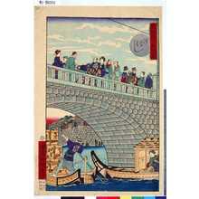 Utagawa Kuniteru: 「東京府下自漫競」 「浅草はし」 - Tokyo Metro Library