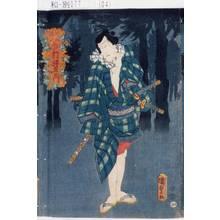 二代歌川国貞: 「神道徳次 市村羽左衛門」 - 東京都立図書館