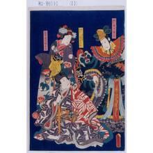 Utagawa Kunisada: 「其ゆかり 木下藤吉」「其ゆかり 源☆後二あさがほ」「六代目 足利頼兼公」 - Tokyo Metro Library