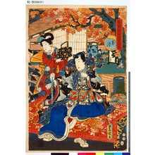 Utagawa Kunisada: 「若紫年中行事の内」 「菊月」 - Tokyo Metro Library